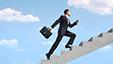 המדריך המלא: איך לטפס במעלה הקריירה