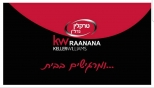 "טרקלין נדל""ן Keller Williams"