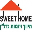 "SWEET HOME נדל""ן"