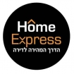 Home Express  הום אקספרס