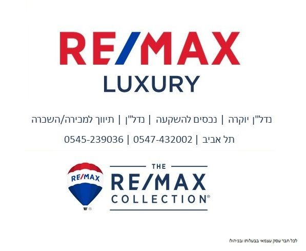 RE/MAX COLLECTION LUXURY