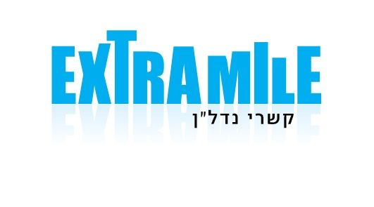 "EXTRA-MILE קשרי נדל""ן"
