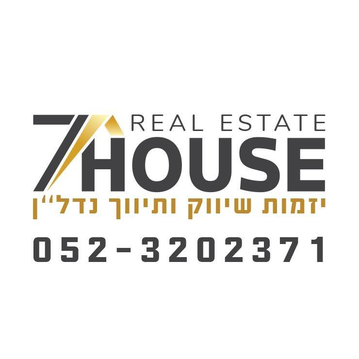 SEVEN HOUSE  נדלן