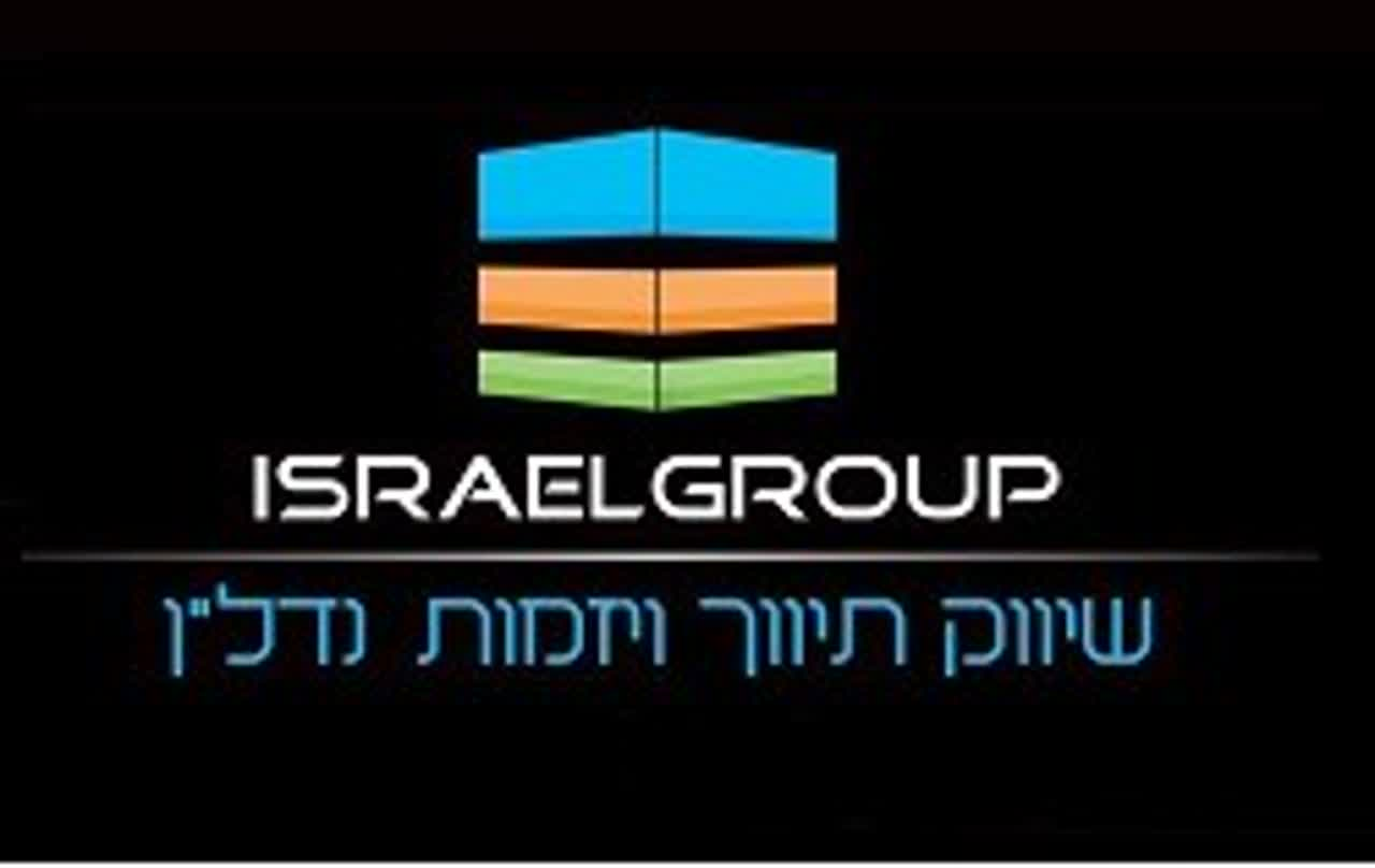 Israel Group