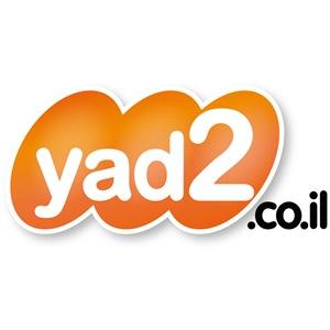 מדהים ב.מ.וו Z4 - מכירה | פרטי | רכב יד2 AD-49